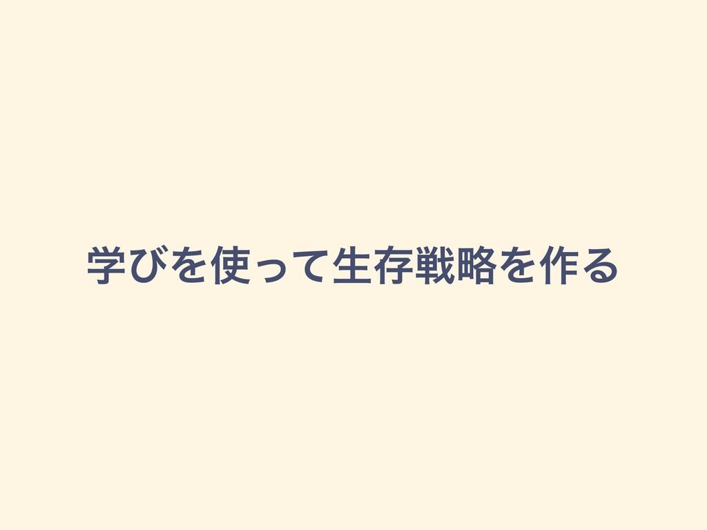 ֶͼΛͬͯੜଘઓུΛ࡞Δ