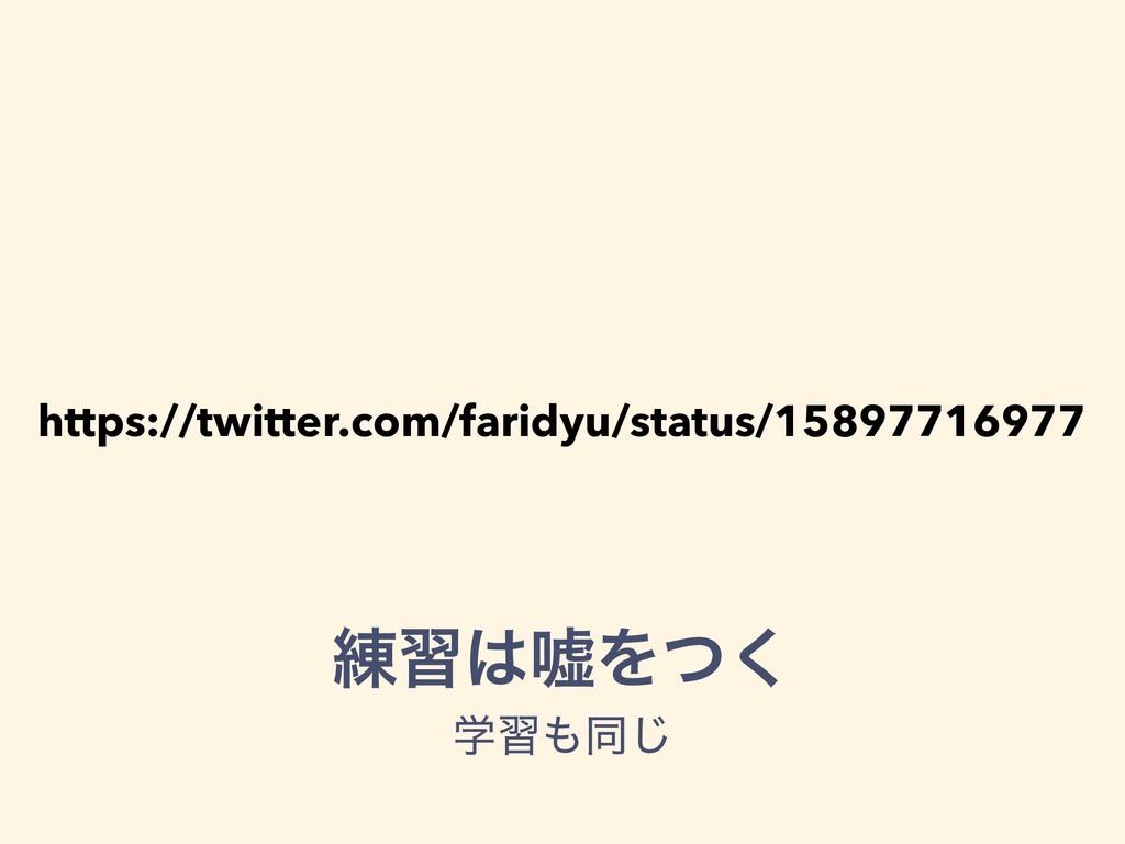 ࿅शӕΛͭ͘ ֶशಉ͡ https://twitter.com/faridyu/statu...
