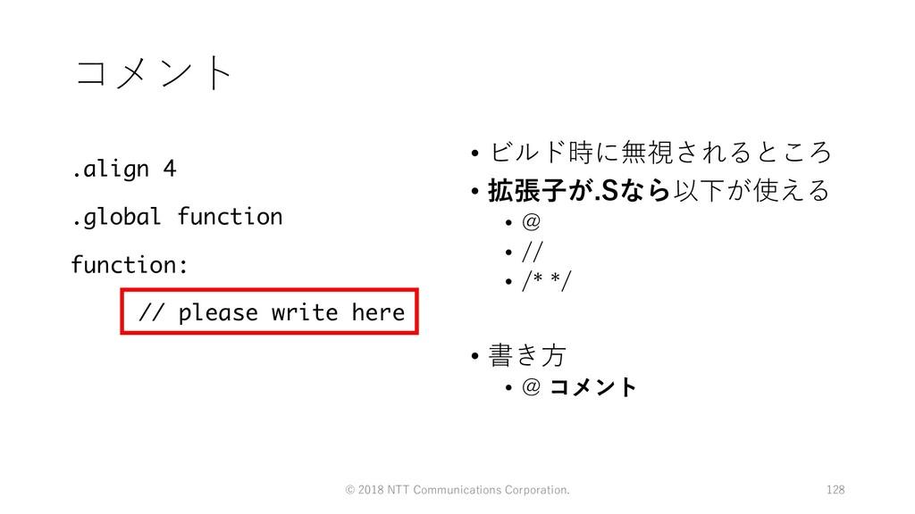 4 4 4. 4 / 4 / • @ •  C • • • • 8 •...
