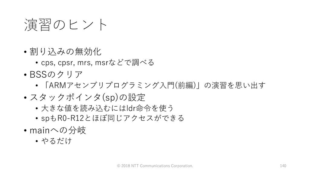 • m pTN ol • 2 2 • N • )., c di N s rAt ...