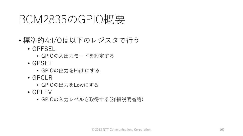 • g . 1 L P RI G • 2 / • 2.1L FS...