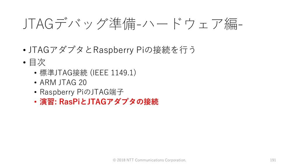 - • 2( IGC1 4 0 N EJ • R • M 2( N • (1. 2( • 1 ...