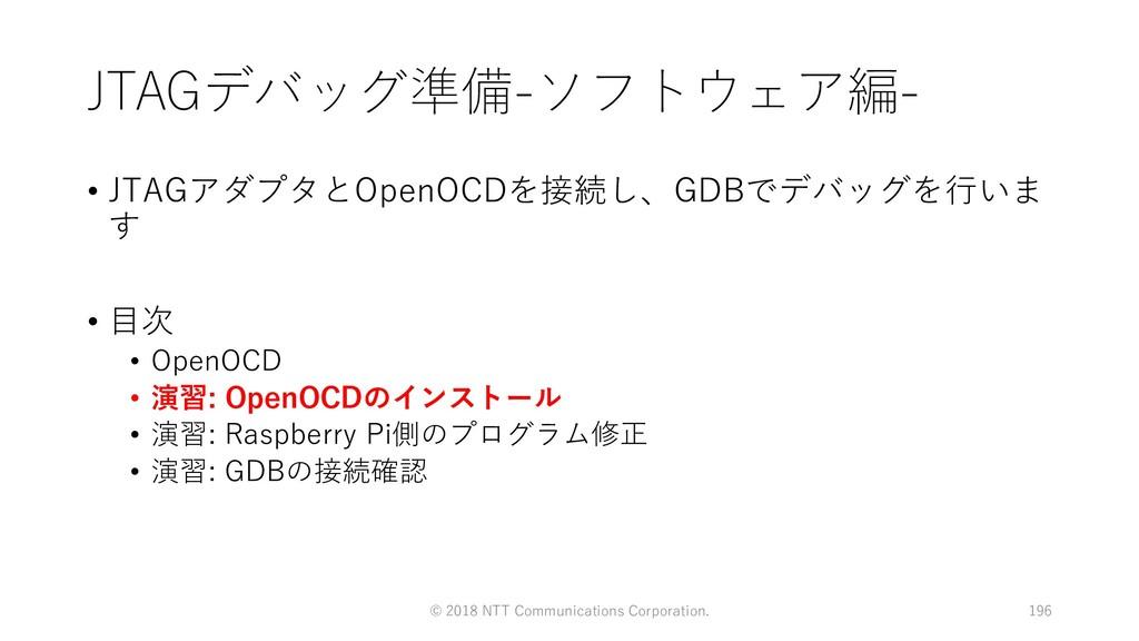 - • 1 J .: 8. CA OPN B D • • .: 8. • • 02 : 6 G...