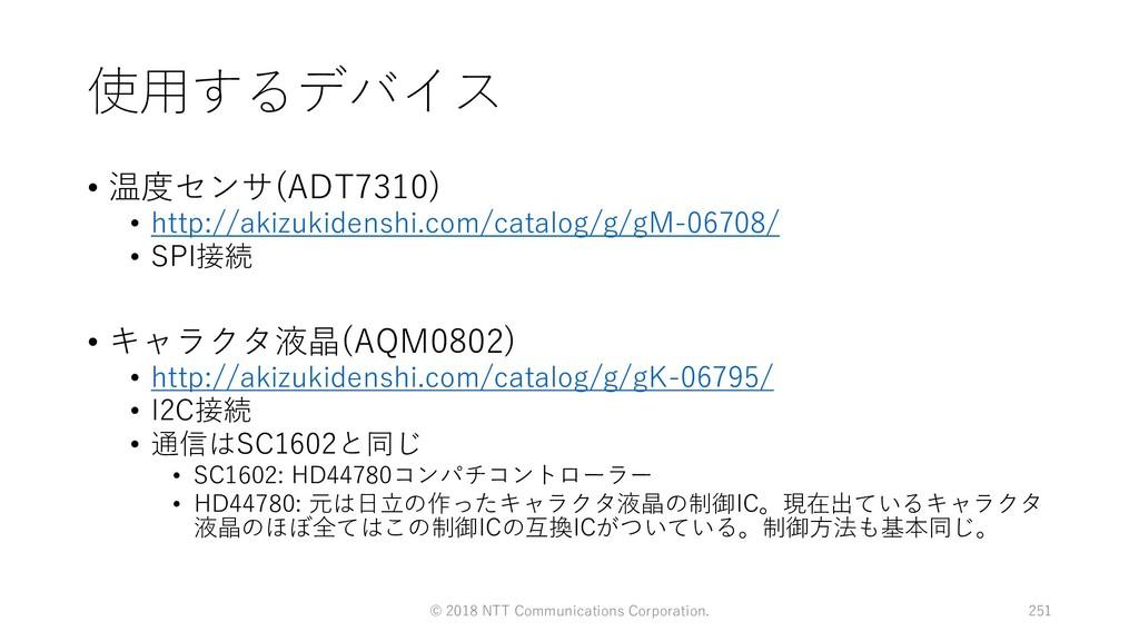 • m ck /1: • . A K A I A D C 5 • 973z ...