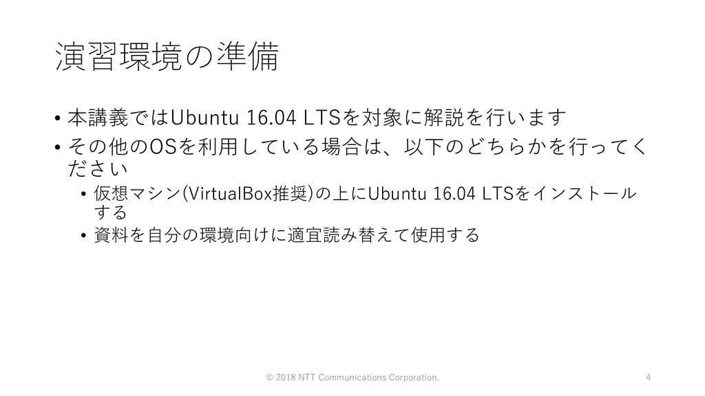 • OS 2 . p ct iBT • NB r S a LV i N B •...