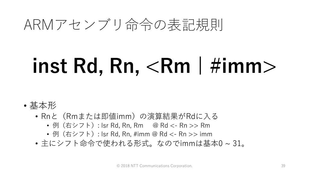 • • TC 3 • R : 3 , 3 • R : 3 , ...