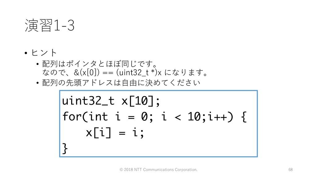 • [ • ac [ N C . ** 3 &0 • ac _ T ] 2 1 +...