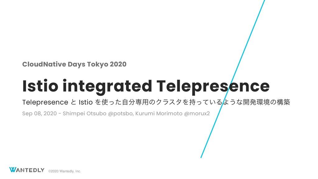 Istio integrated Telepresence