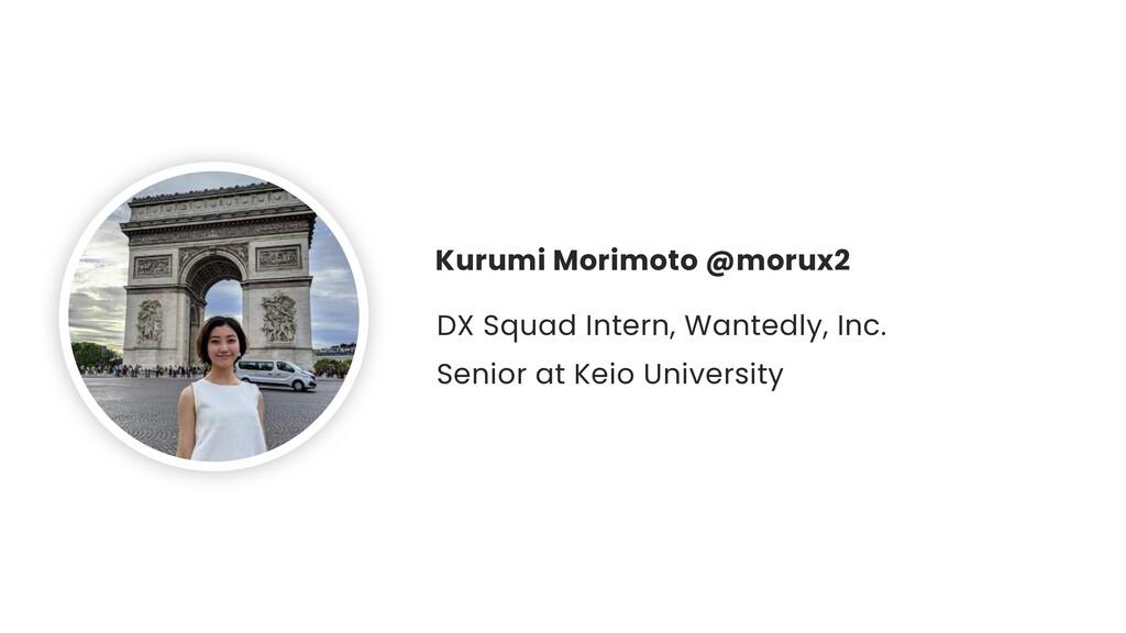 Kurumi Morimoto @morux2 DX Squad Intern, Wanted...