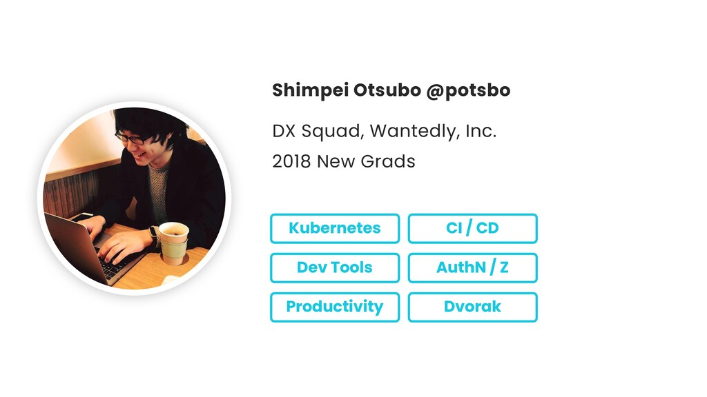 Shimpei Otsubo @potsbo DX Squad, Wantedly, Inc....