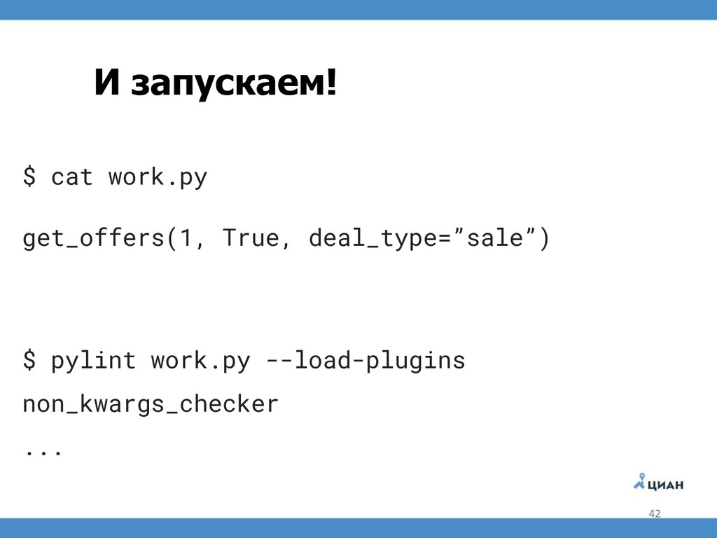 "$ cat work.py get_offers(1, True, deal_type=""sa..."