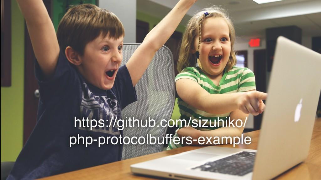 https://github.com/sizuhiko/ php-protocolbuffe...