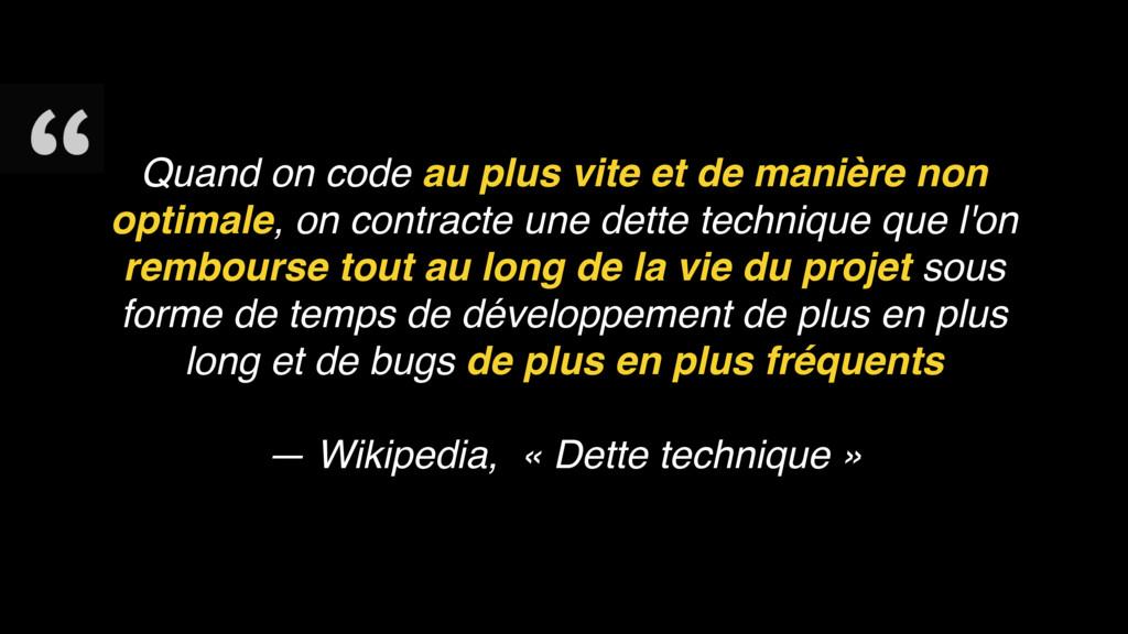 Quand on code au plus vite et de manière non op...