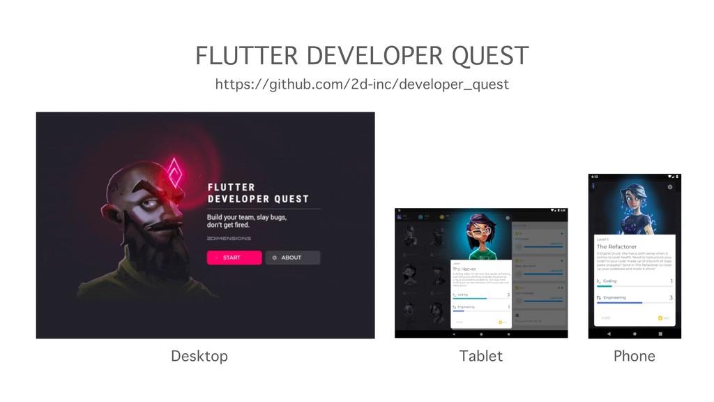FLUTTER DEVELOPER QUEST Desktop Tablet Phone ht...