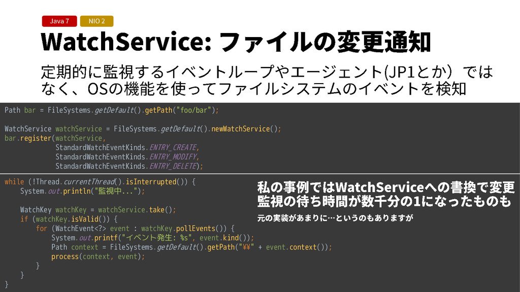 "Path bar = FileSystems.getDefault().getPath(""fo..."