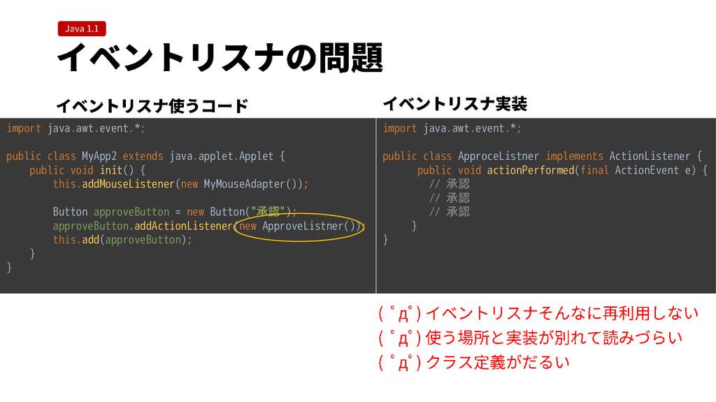 import java.awt.event.*; public class MyApp2 ex...