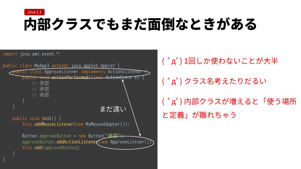 import java.awt.event.*; public class MyApp3 ex...