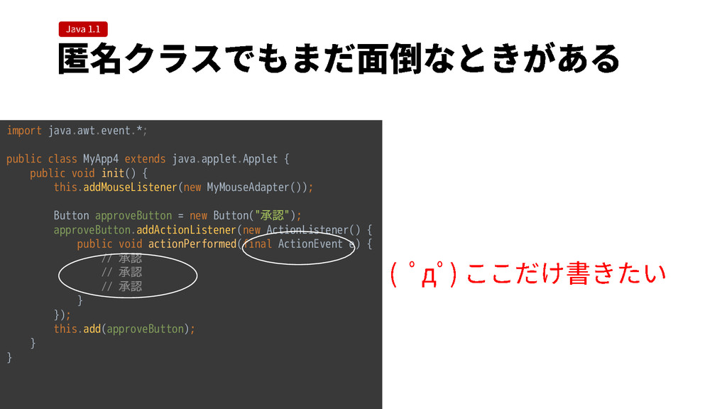 import java.awt.event.*; public class MyApp4 ex...