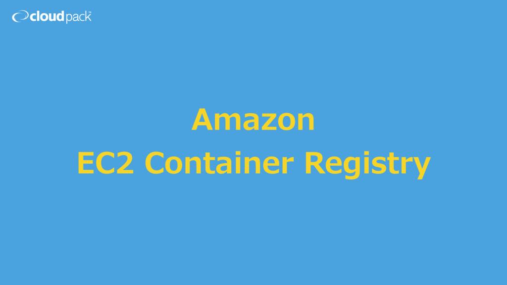 Amazon EC2 Container Registry