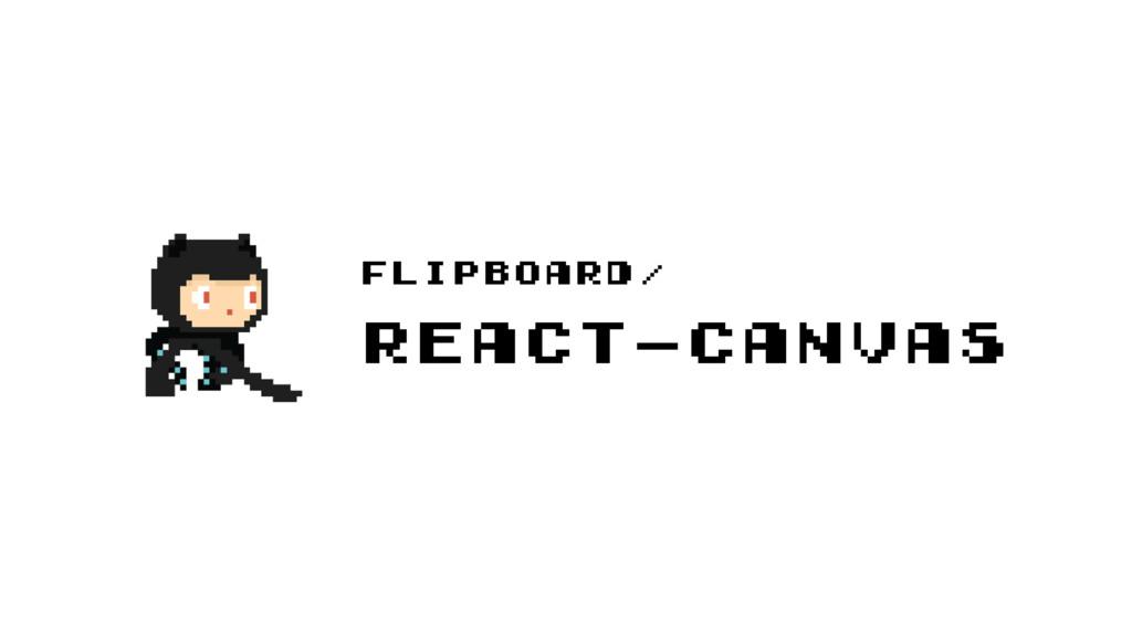 Flipboard/ react-canvas