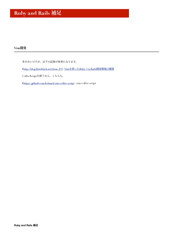 Vim։ൃ ଟগݹ͍Ͱ͕͢ɺҎԼͷه͕ߟʹͳΓ·͢ɻ ‣http://blog.blueb...