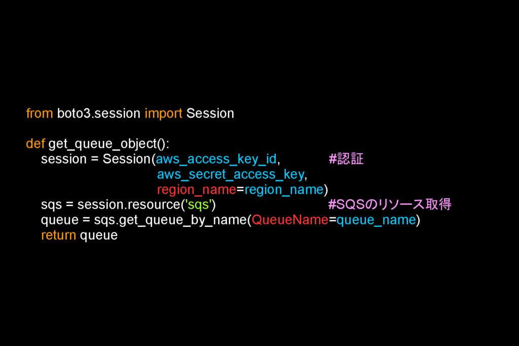 from boto3.session import Session def get_queue...