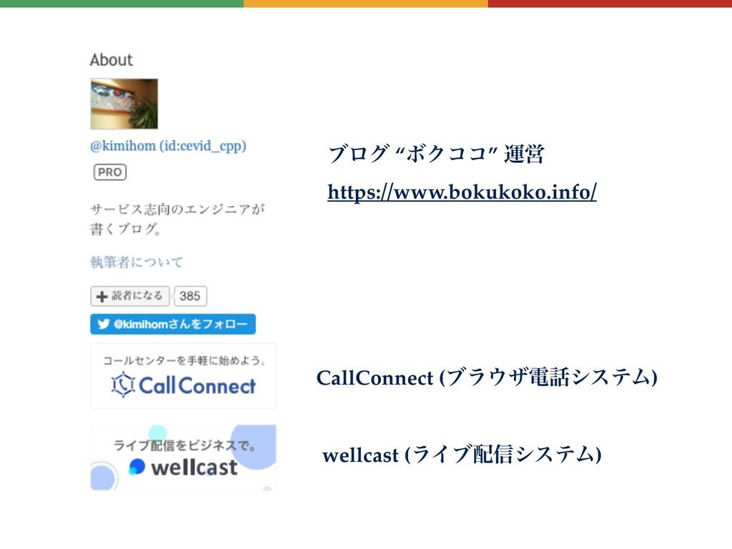 "CallConnect (ϒϥβిγεςϜ) ϒϩά ""ϘΫίί"" ӡӦ https://..."