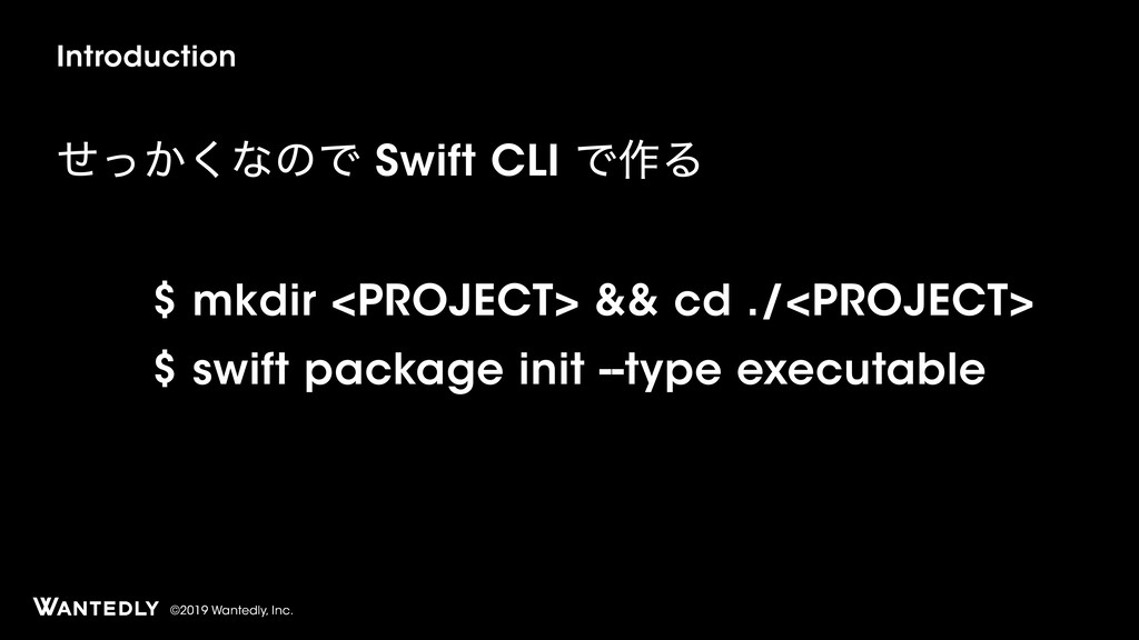©2019 Wantedly, Inc. $ swift package init --typ...