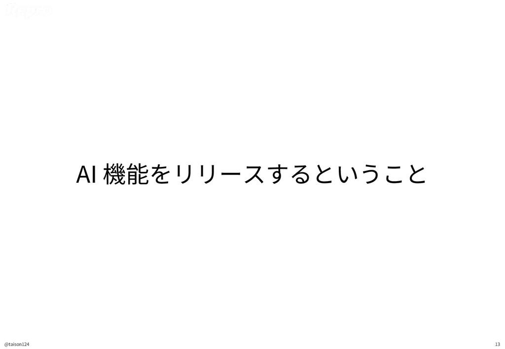 """!UBJTPO """"* 堣腉ٔٔ٦أׅהְֲֿה"""