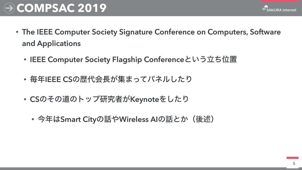 • The IEEE Computer Society Signature Conferenc...