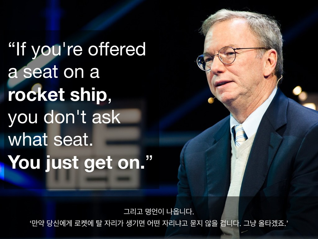"""""""If you're offered a seat on a rocket ship,  you..."""
