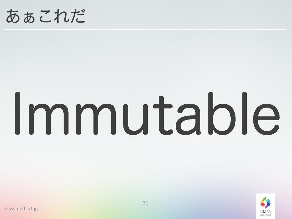 classmethod.jp 31 ͋͊͜Εͩ *NNVUBCMF