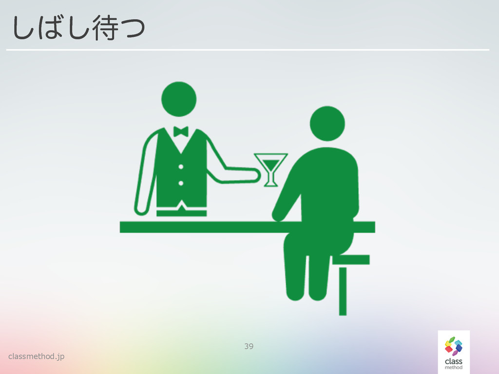 classmethod.jp 39 ͭ͠͠