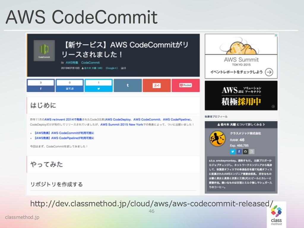"classmethod.jp 46 ""84$PEF$PNNJU http://dev.cla..."