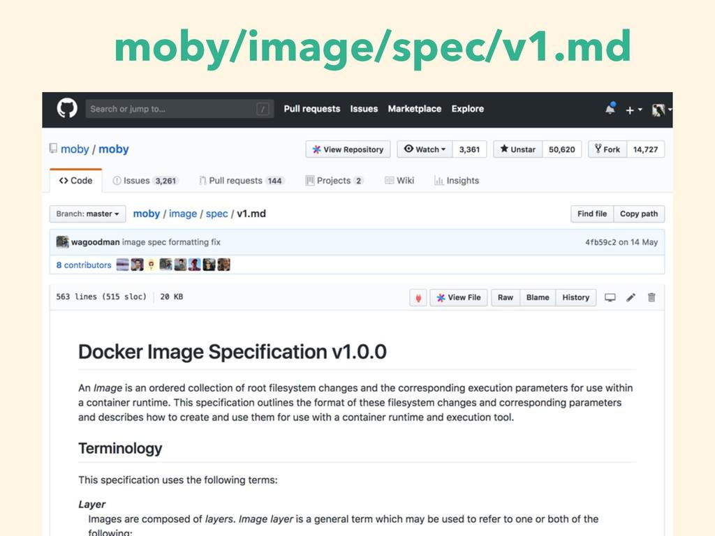 moby/image/spec/v1.md