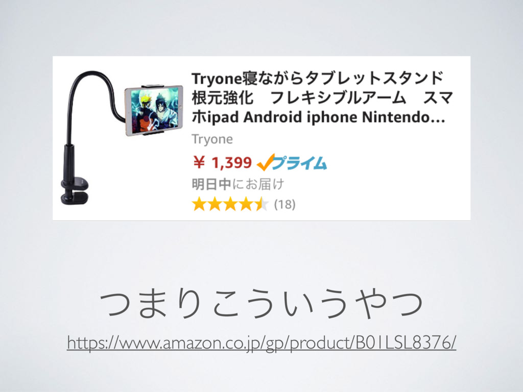 ͭ·Γ͜͏͍͏΍ͭ https://www.amazon.co.jp/gp/product/B...