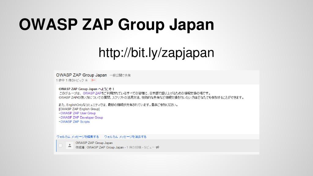 OWASP ZAP Group Japan http://bit.ly/zapjapan