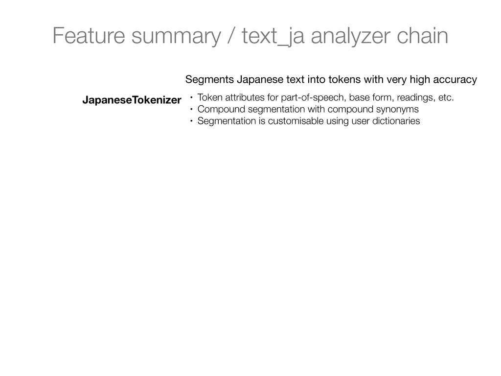 Feature summary / text_ja analyzer chain Japane...