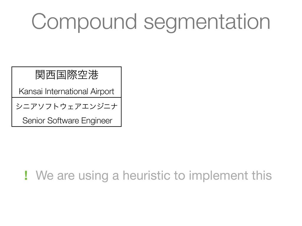 Compound segmentation ؔࠃࡍۭߓ Kansai Internation...