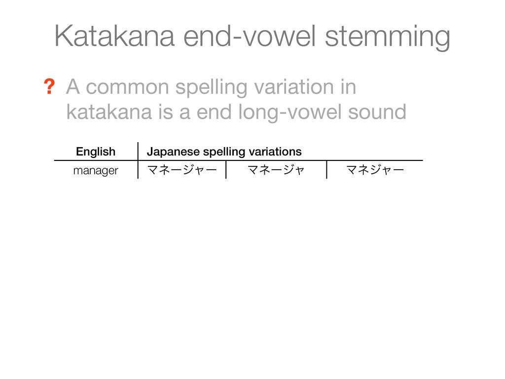 Katakana end-vowel stemming English Japanese sp...