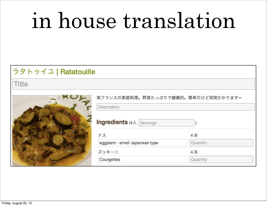 in house translation Friday, August 30, 13