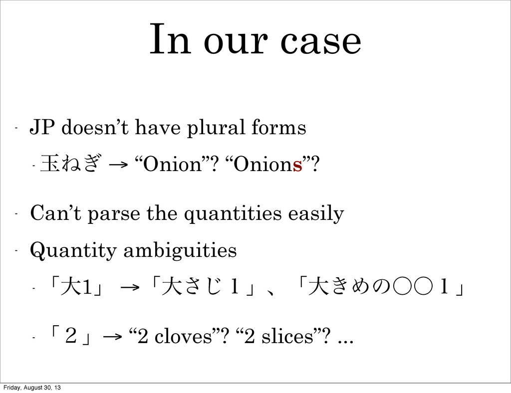 In our case - JP doesn't have plural forms - ۄͶ...