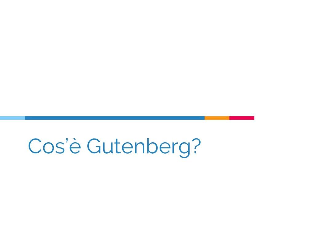 Cos'è Gutenberg?