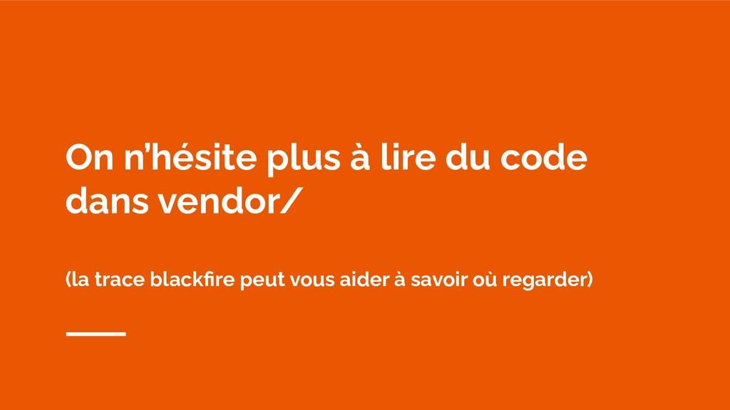 On n'hésite plus à lire du code dans vendor/ (l...