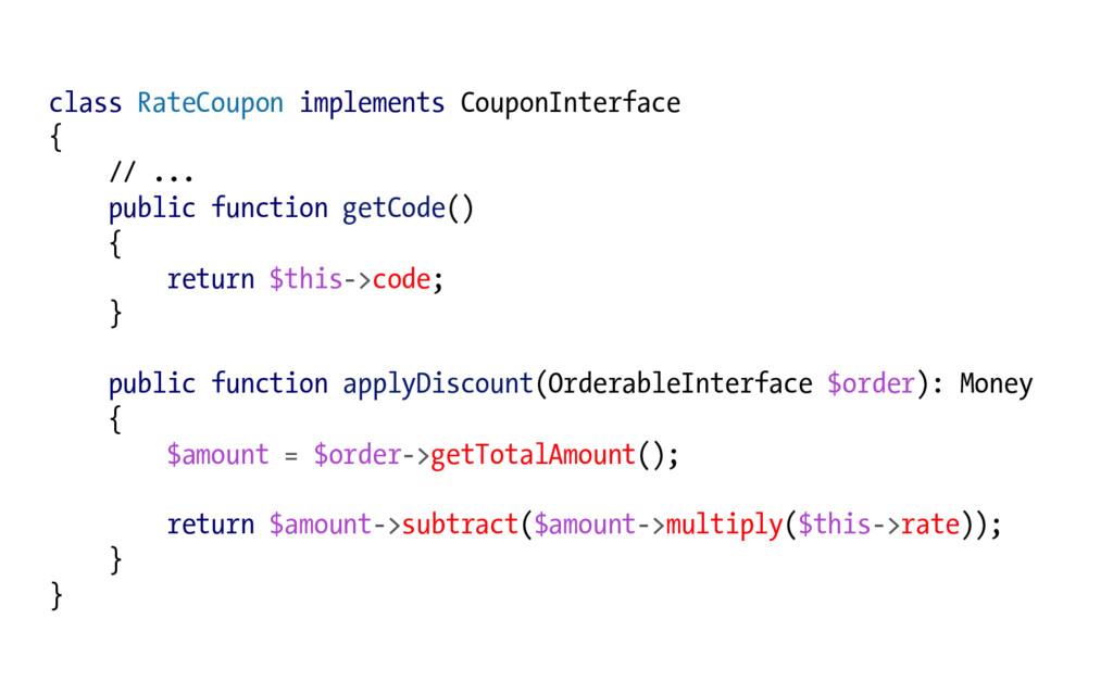 class RateCoupon implements CouponInterface { /...
