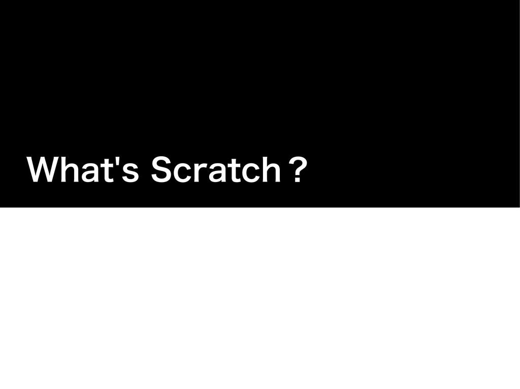 What's Scratch?