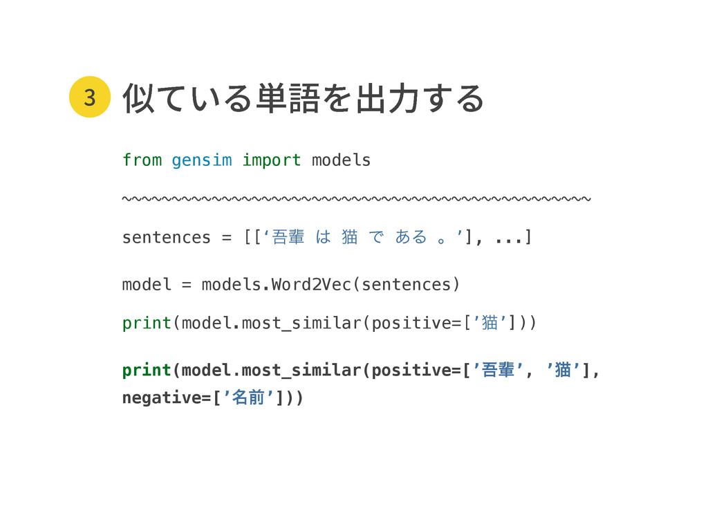 ⡂גְ⽃铂⳿⸂ׅ from gensim import models  ~~~~~...