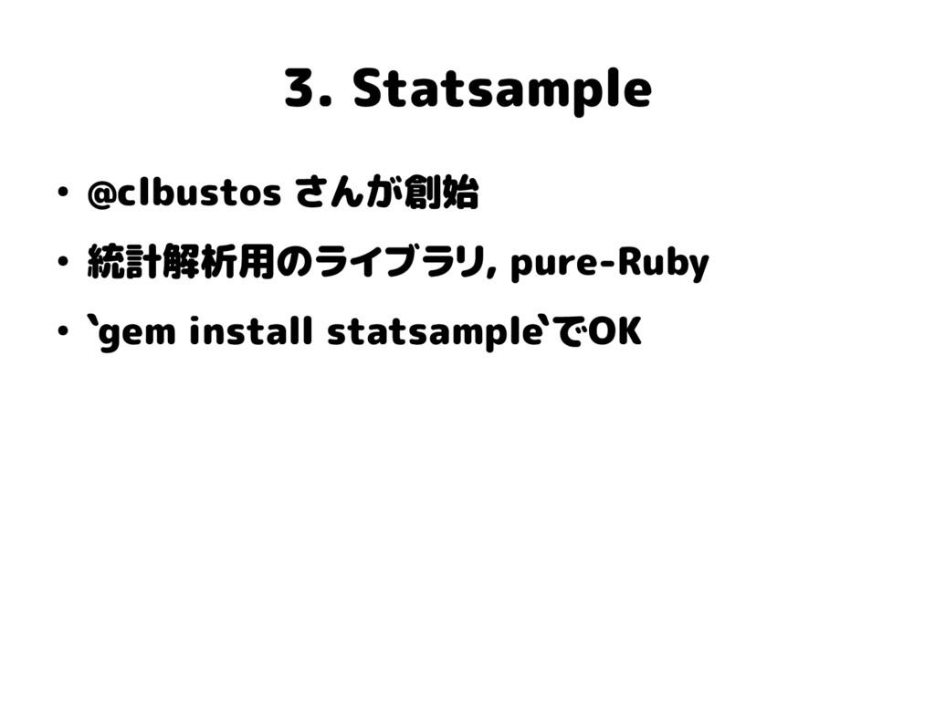3. Statsample ● @clbustos さんが創始 ● 統計解析用のライブラリ, ...