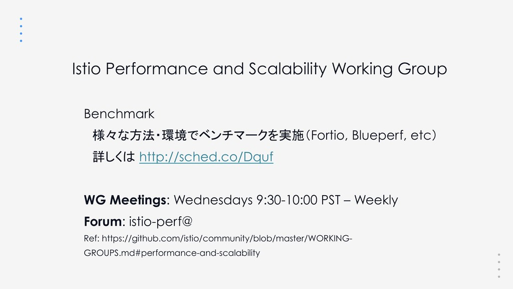Istio Performance and Scalability Working Group...