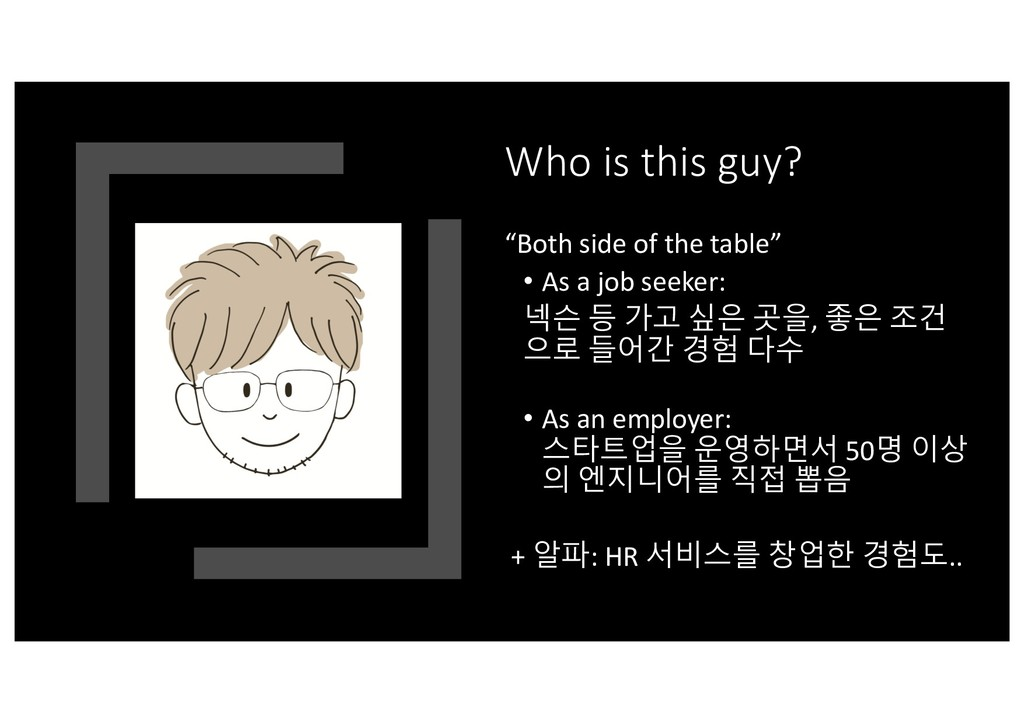 "Who is this guy? ""Both side of the table"" • As ..."